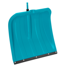 Gardena 3241-20 combisystem hólapát műanyag éllel 50 cm